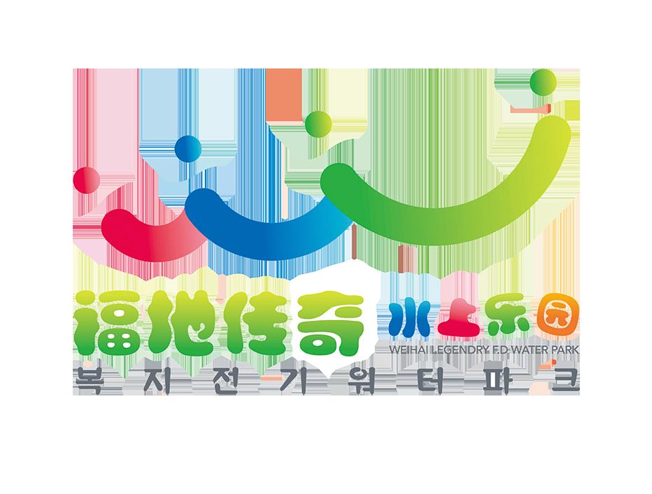 福地传(chuan)奇水上(shang)乐(le)园(yuan)
